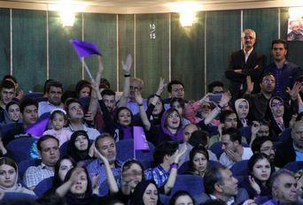 جشن حماسه اردیبهشت در تبریز