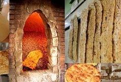 غیر قانونی بودن افزایش قیمت نان تا اطلاع ثانوی