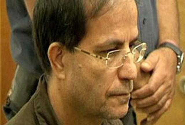 ایرانی دستگیر شده در اسرائیل عضو گروهک تروریستی مجاهدین خلق بودهاست