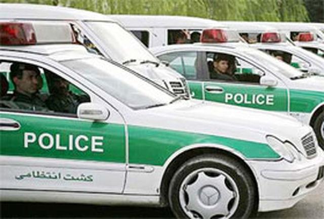 اخبار پلیس فارس