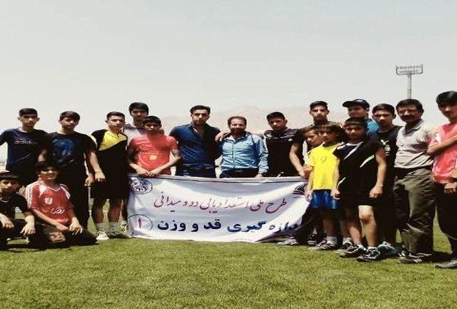 حضور دونده های لرستانی در طرح ملی جشنوار استعدادیابی دوومیدانی کشور