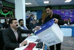 انتخابات هیئت اجرایی دفتر نمایندگان  خانه احزاب استان لرستان