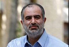 توییت جدید حسام الدین آشنا