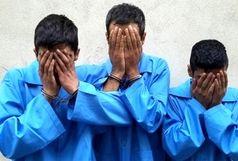 دستگیری 3 قاتل فراری پس از گذشت 3 سال در سیستان و بلوچستان