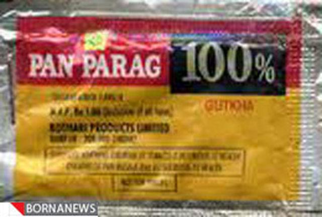 مراقب بستههای شکیل «پان پراگ» باشید