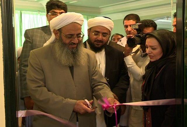 افتتاح درمانگاه خیریه در زاهدان