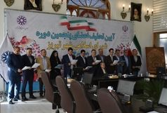 پنجمین دوره شورای اسلامی شهر تبریز آغاز شد