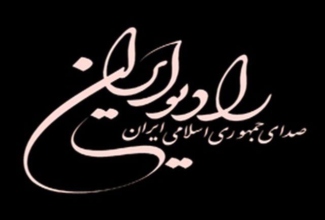 """""""ساحل شرجی حماسه """"را از رادیو ایران گوش کنید"""