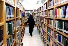 رشد 30 درصدی نیروی انسانی اداره کل کتابخانههای عمومی خراسانجنوبی