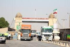 صادرات کالا از مرز تجاری شلمچه از سر گرفته شد