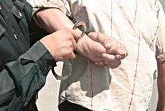 دستگیری قاتل فراری در جنوب کرمان