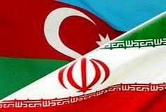 لایحه موافقتنامه همکاری در زمینه حفظ نباتات بین ایران و آذربایجان به مجلس تقدیم شد