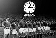 سالگرد حادثه 1958 مونیخ برای شیاطین سرخ فرا رسید