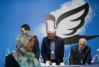 دومین نشست کنگره حزب اتحاد ملت ایران اسلامی