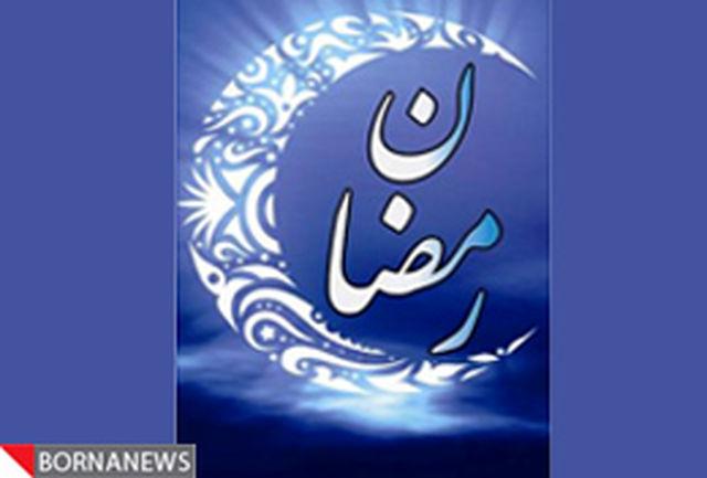 ویژه برنامههای رمضانی شبکه ایران صدا