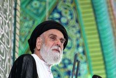 امام جمعه جدید کرمان به زودی معرفی میشود