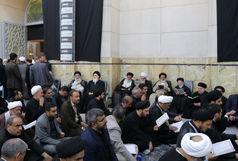 مراسم گرامیداشت آیت الله راستی کاشانی در مسجد اعظم آغاز شد