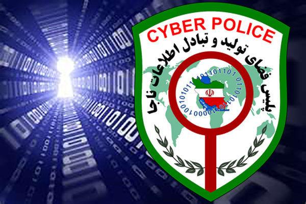 حل تکالیف نوروزی شگرد جدید مجرمان سایبری در شبکههای اجتماعی