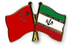 ورود هیات تجاری چین به  البرز