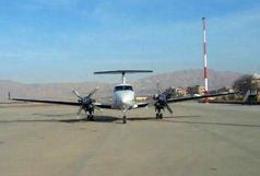 ورود هواپیمای فلایت چک به فرودگاه بجنورد جهت چک سیستم کمک ناوبری ILS