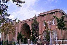آثار موزه لوور و تمدن سیلا به موزه ملی می آیند