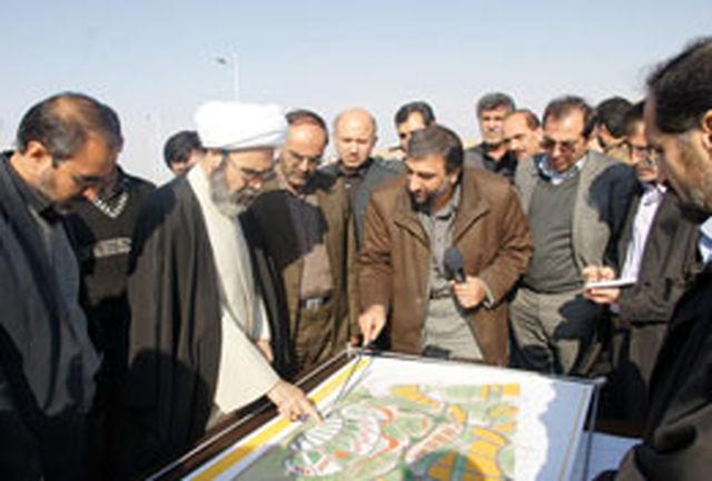 اختصاص 4 هزار هكتار از اراضی استان برای ایجاد شهركها و نواحی صنعتی