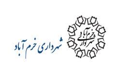 واکنش شهرداری خرم آباد به موج دستگیری  متهمان اختلاس چند میلیاردی