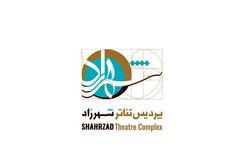 نمایش «پیکان جوانان» در پردیس تئاتر شهرزاد