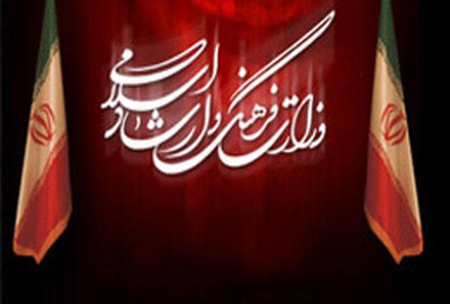 فرهنگسرای دیجیتال مجتمع فرهنگی امام علی(ع) افتتاح میشود