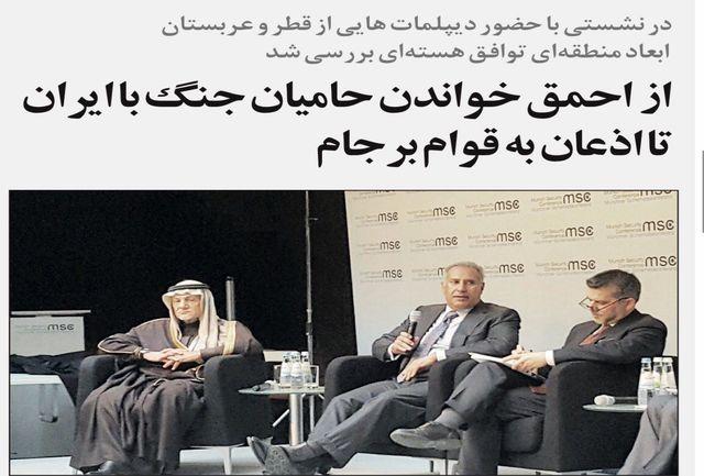 از احمق خواندن حامیان جنگ با ایران تا اذعان به قوام برجام