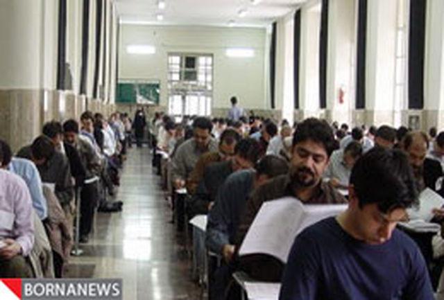 ثبتنام آزمون ادواری وزارت ارشاد 24 ساعت تمدید شد