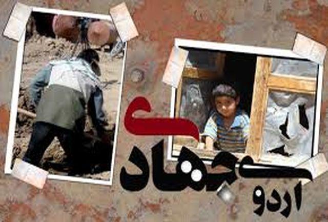 ساخت مدرسه در روستای محروم نور آباد جیرفت