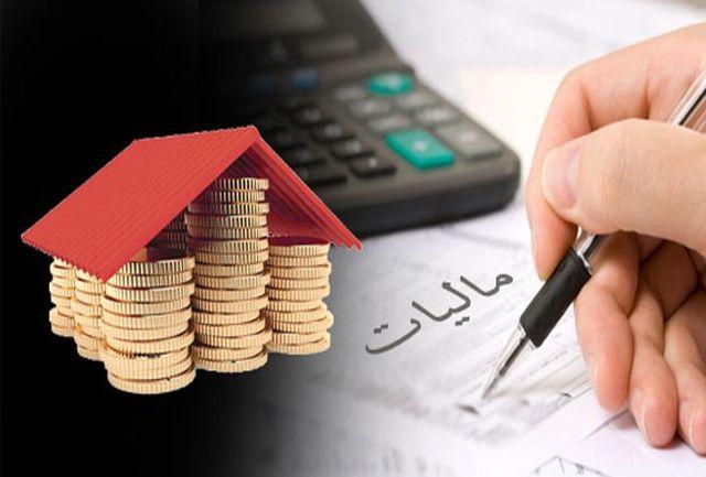 انتخاب اصفهان به عنوان پایلوت اجرای قانون جامع مالیاتی کشور