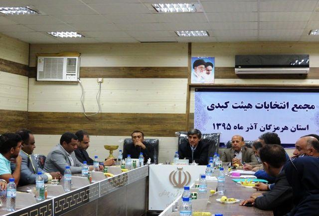 رئیس هیئت کبدی استان هرمزگان انتخاب شد