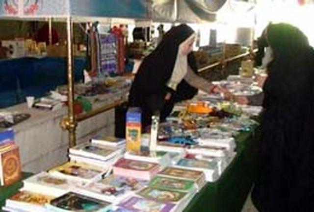 برپایی نمایشگاه کتاب سیار در روستاهای خوزستان