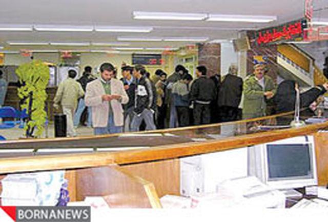 تاکنون250نفر در استان تهران متقاضی دورکاری شدند