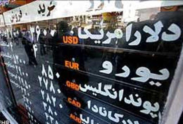 قیمت سکه ، طلا و ارز در بازار