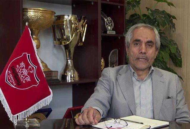 دعوت مدیرعامل پرسپولیس از هوادران برای حضور در ورزشگاه