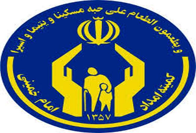 امان الله حسین پور مدیرکل کمیته امداد گلستان شد