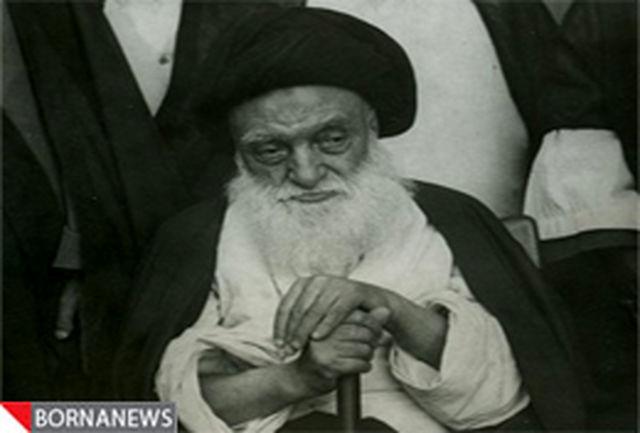 ماجرای کم پولی آیت الله العظمی بروجردی و پولهای فرستاده شده از کویت