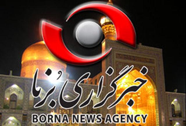 دفتر خبرگزاری برنا در خراسان رضوی افتتاح شد