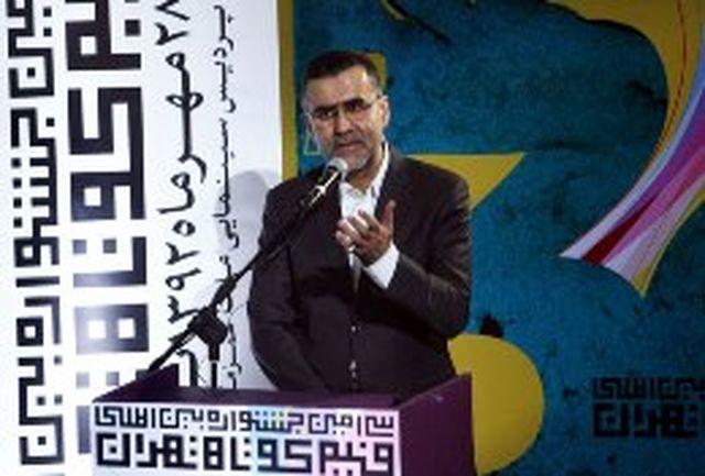 جشنواره فیلم فجر تنها برای فارابی نیست/ انتصاب فارابی را انتصاب مهمی میدانیم