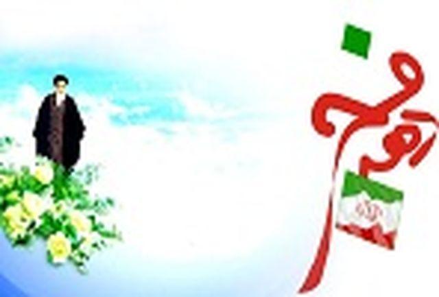 بیش از ٣٠٠ برنامه فرهنگی و هنری در ایام الله دهه فجر برگزار می شود