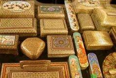 شیراز؛  شهر جهانی خاتم می شود