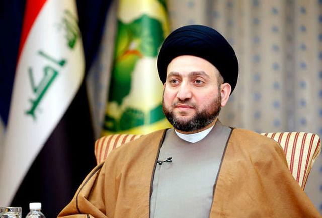 رییس پیشین مجلس اعلای عراق به رییس جدید تبریک گفت