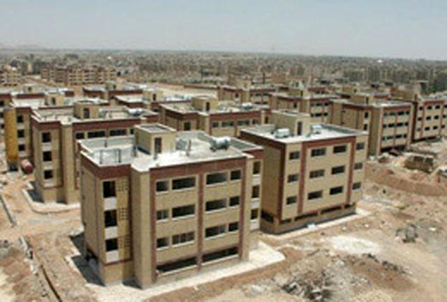 ثبتنام متقاضیان جدید مسکن مهر در قزوین آغاز شد