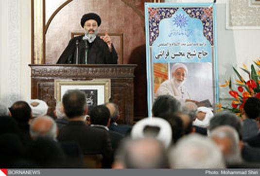 کنگره شهدای طلبه و روحانی گلستان برگزار می شود