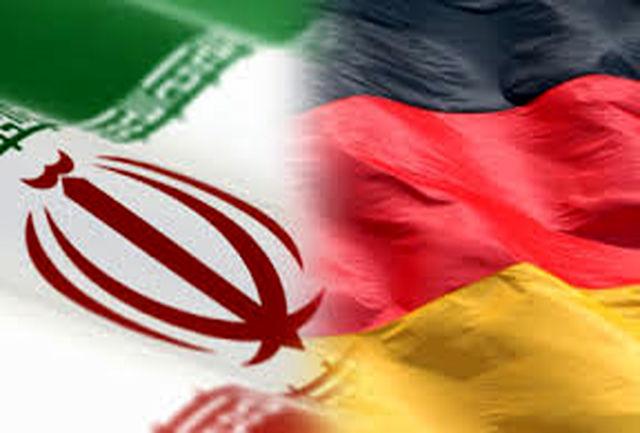 نشست مشترک بانکی ایران و آلمان برگزار میشود