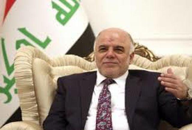 حیدر العبادی نخست وزیر عراق به قم سفر میکند