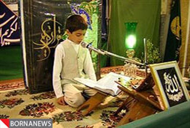 افزایش5برابری تعداد مدارس قرآنی در برنامه پنجم توسعه